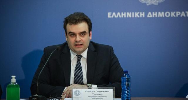 Σήμερα η ετήσια συνέλευση του Συνδέσμου Βιομηχανιών Θεσσαλίας και Στερεάς Ελλάδας