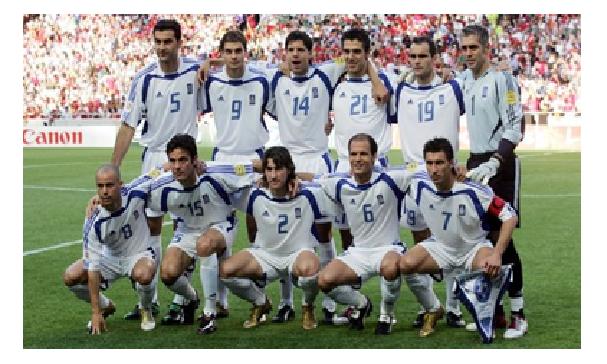 Μικρή επετειακή αναφορά (μέρος Δ'): Η Εθνική Ελλάδος στο Ευρωπαϊκό Πρωτάθλημα