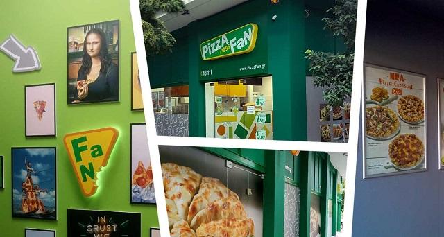 Pizza Fan rebranding: Νέα εικόνα, νέα εμπειρία