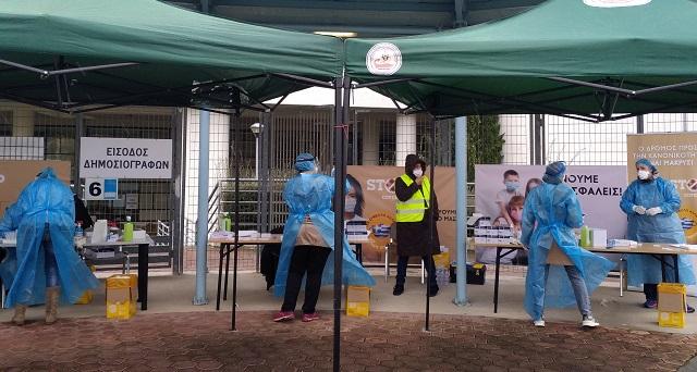 Δωρεάν rapid test αύριο Τετάρτη σε Μαγνησία, Λάρισα, Καρδίτσα και Τρίκαλα