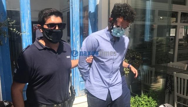 Φολέγανδρος: Γιούχαραν έξω από το Πρωτοδικείο Νάξου τον 30χρονο δολοφόνο της Γαρυφαλλιάς –Οι προκλητικές του δηλώσεις