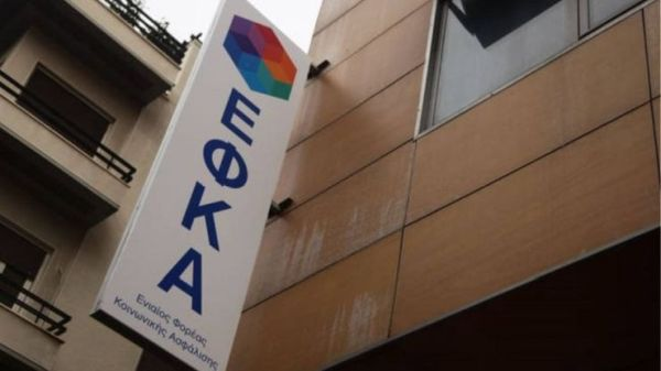 myEFKAlive: Ξεκινά η λειτουργία της υπηρεσίας