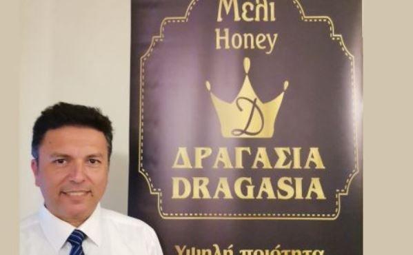 Μέλι με πλατινένιο βραβείο ~ Διεθνής διάκριση για Βολιώτη