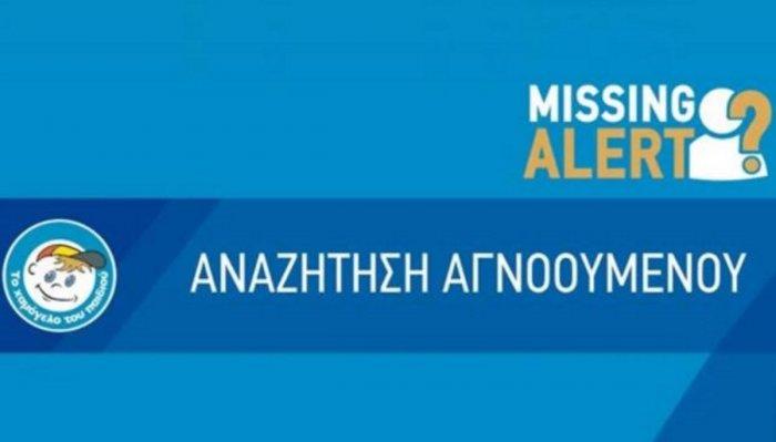 Θεσσαλονίκη: Συναγερμός για την εξαφάνιση 18χρονης