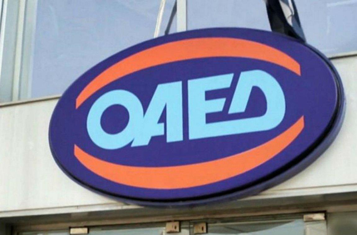 Δήμος Βόλου: Ανανέωση χρήσης κτιρίων του ΟΑΕΔ