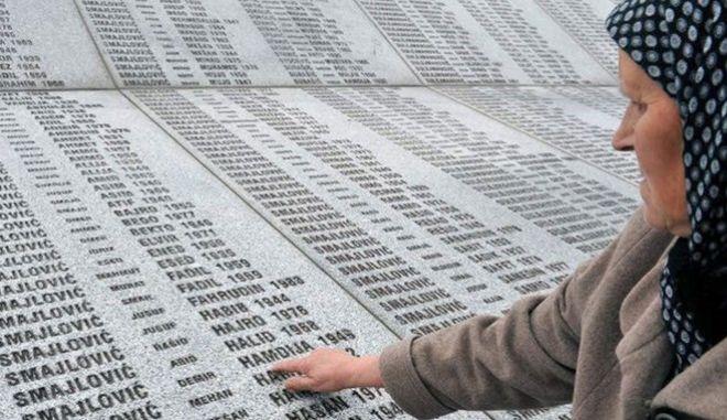 Βοσνία: Στη φυλακή όσοι αρνούνται τη σφαγή της Σρεμπρένιτσα