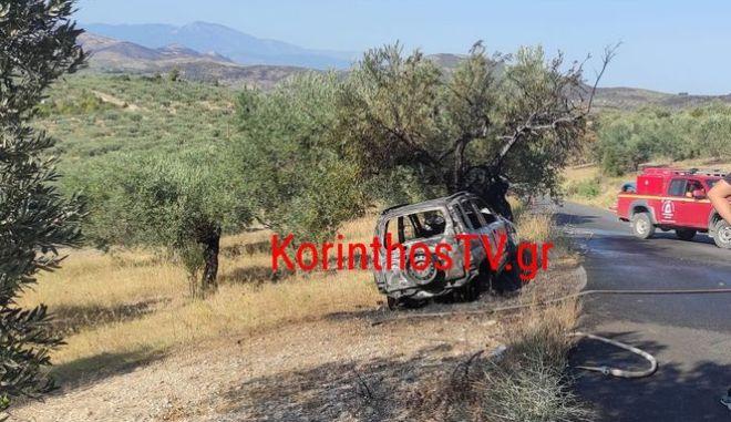 Κόρινθος: Φωτιά σε αυτοκίνητο στο Χιλιομόδι - Απανθρακώθηκε ο οδηγός