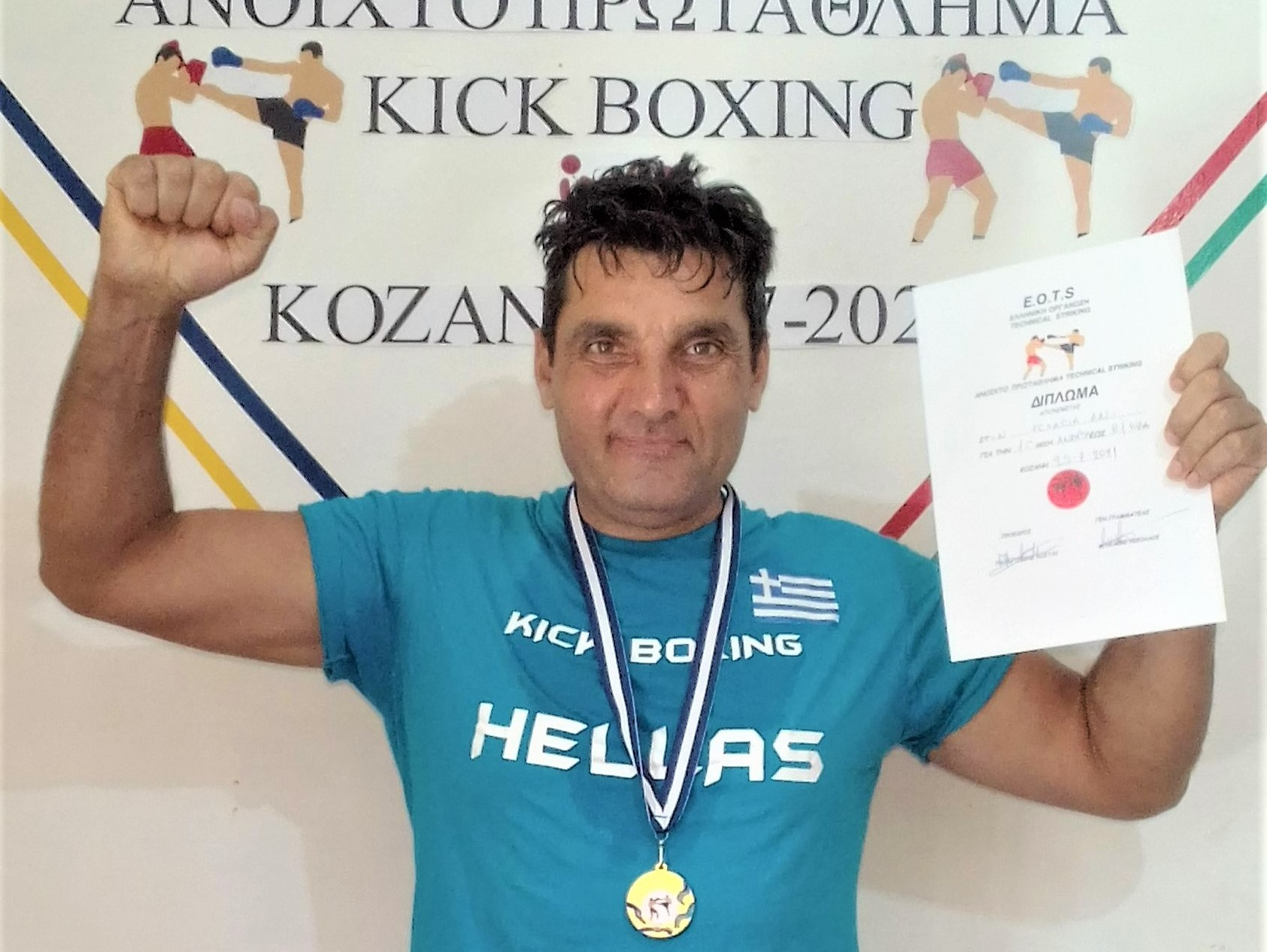 Kick Boxing: Χρυσό για τον Κεχαγιά