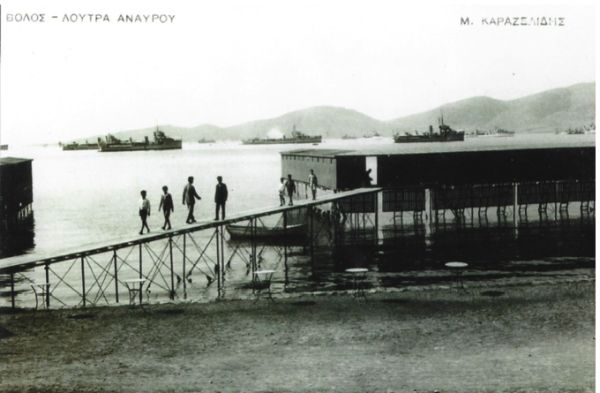 Aναυρος καλοκαίρι 1924