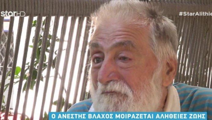 Έφυγε από τη ζωή ο ηθοποιός Ανέστης Βλάχος