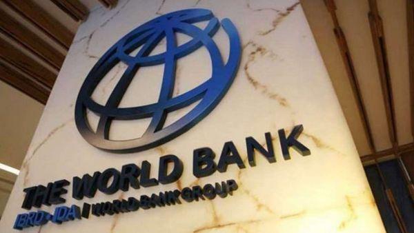Αφγανιστάν: Η Παγκόσμια Τράπεζα ανέστειλε τις χορηγήσεις