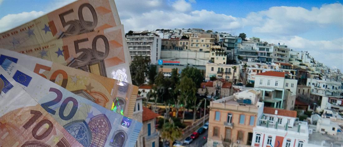 Μειωμένα ενοίκια Ιουλίου: Πώς θα αποζημιωθούν οι ιδιοκτήτες