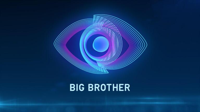 Big Brother: Αποκαλύφθηκαν οι παίκτες που θα μπουν στο σπίτι