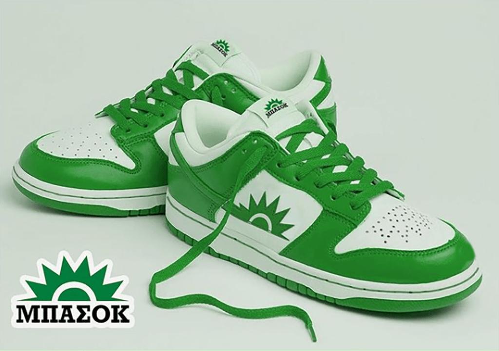 Χαμός με τα viral παπούτσια ΜΠΑΣΟΚ – Ο Snik και η αντίδραση του ΠΑΣΟΚ