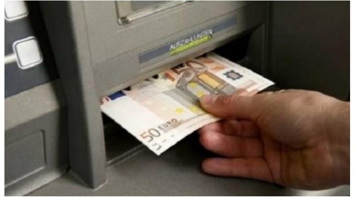 Eπίδομα 534 ευρώ: 'Ερχεται νέα πληρωμή - Ποιους αφορά