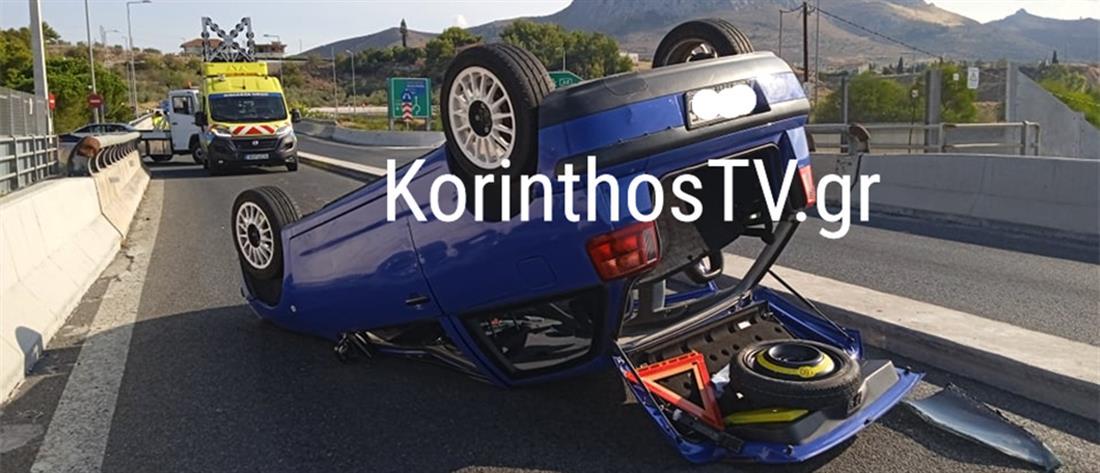 Τροχαίο στην Εθνική: Τούμπαρε αυτοκίνητο (εικόνες)