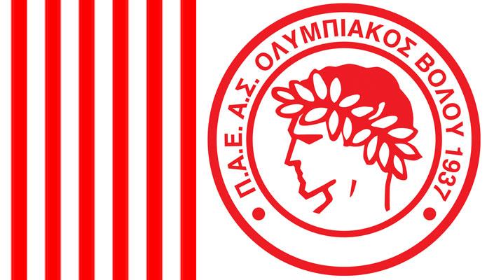 Συλλυπητήρια ανακοίνωση της ΠΑΕ Ολυμπιακός Βόλου