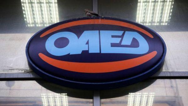 ΟΑΕΔ: Από αύριο η υποβολή αιτήσεων για το ειδικό εποχικό βοήθημα