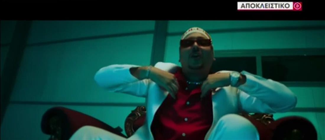 Mad Clip: το τραγούδι που δεν πρόλαβε να κυκλοφορήσει