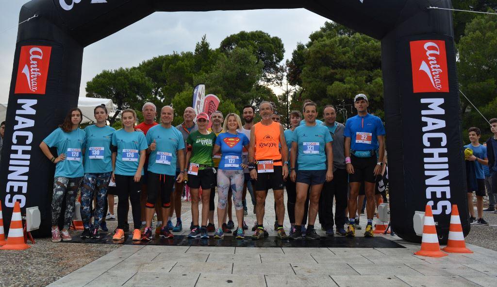Την ερχόμενη Κυριακή το 9o Skiathos Trail Run