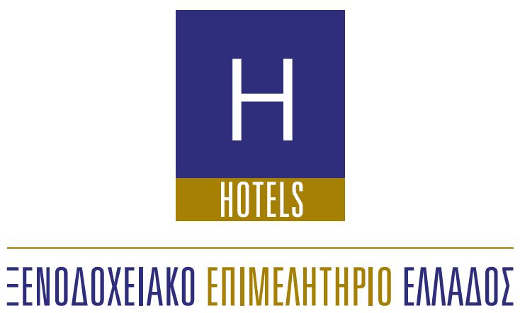 Εκλογές για την ανάδειξη του νέου διοικητικού συμβουλίου του Ξενοδοχειακού Επιμελητηρίου Ελλάδο