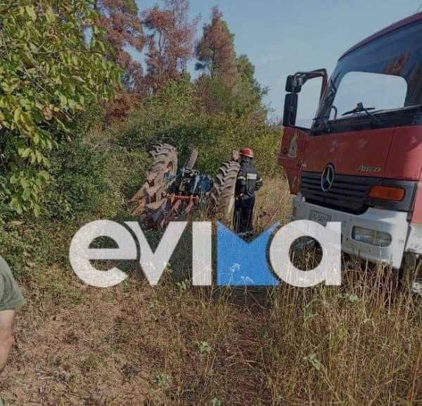 Εύβοια: Αγρότης καταπλακώθηκε από το τρακτέρ του