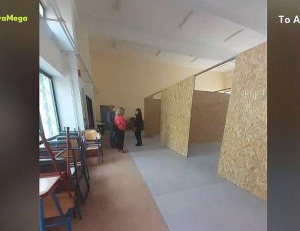Νέα Σμύρνη: Έβαλαν παιδιά νηπιαγωγείου σε… αίθουσα λυκείου