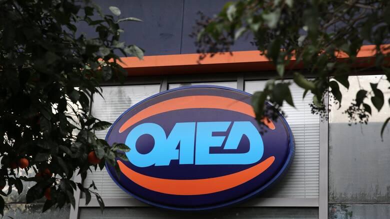 Παράταση υποβολής των αιτήσεων στις ΕΠΑ.Σ Μαθητείας του ΟΑΕΔ έως και τις 23 Σεπτέμβρη