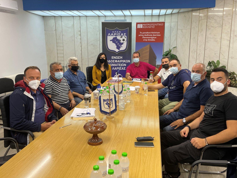Το Μητροπολιτικό Κολλέγιο στη Λάρισα και η ΕΠΣΝΛ ενώνουν τις δυνάμεις τους