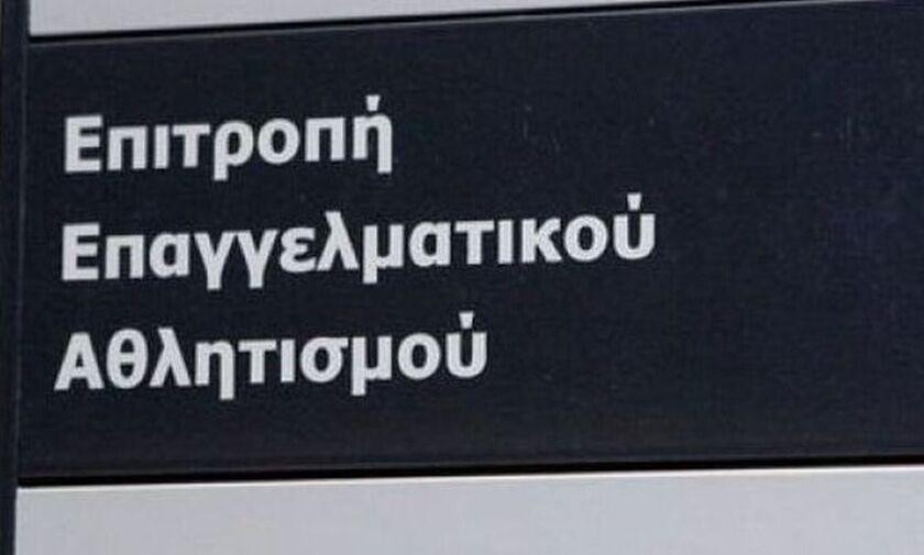 Πήρε πιστοποιητικό από την ΕΕΑ η ΠΑΕ Ολυμπιακός Βόλου