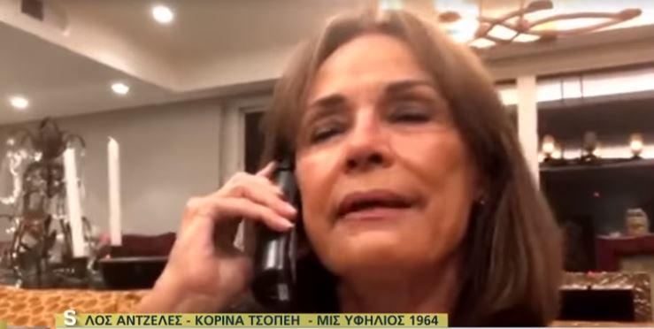 Μύκονος: Η Κορίνα Τσοπέη πούλησε το εξοχικό της μετά από 25 χρόνια – «Όλα έχουν αλλάξει»