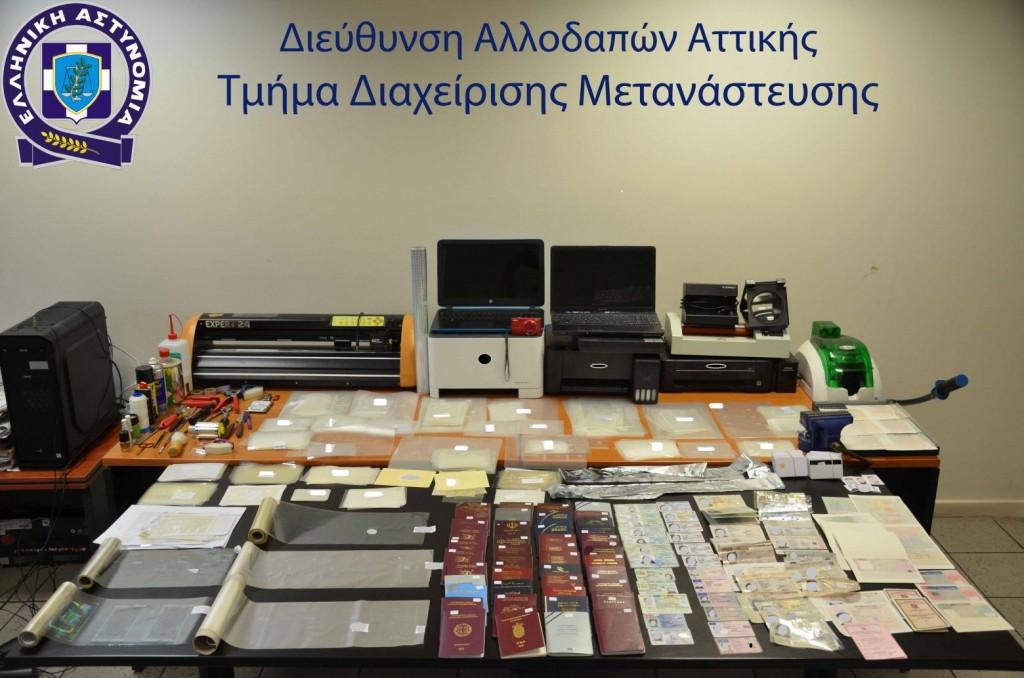 Σεπόλια – Εξαρθρώθηκε κύκλωμα πλαστογραφίας εγγράφων και παράνομης διακίνησης μεταναστών – Τρεις συλλήψεις