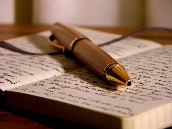 Παρουσίαση  ποιητικής συλλογής  «Αριστερόχειρη Γραφή»