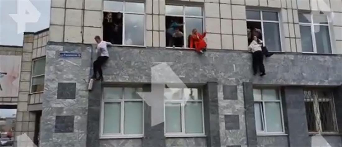 Ρωσία: Πυροβολισμοί σε Πανεπιστήμιο – Φοιτητές πηδούν από τα παράθυρα