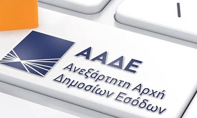 ΑΑΔΕ: Άνοιξε η πλατφόρμα για επανένταξη στις ρυθμίσεις των 100 και 120 δόσεων