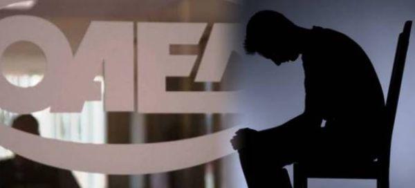ΟΑΕΔ: Πτώση κατά 8,57% σημείωσε η ανεργία τον Αύγουστο