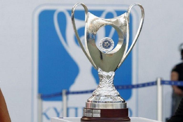 Η κλήρωση των ομάδων της Μαγνησίας στο Κύπελλο Ελλάδος
