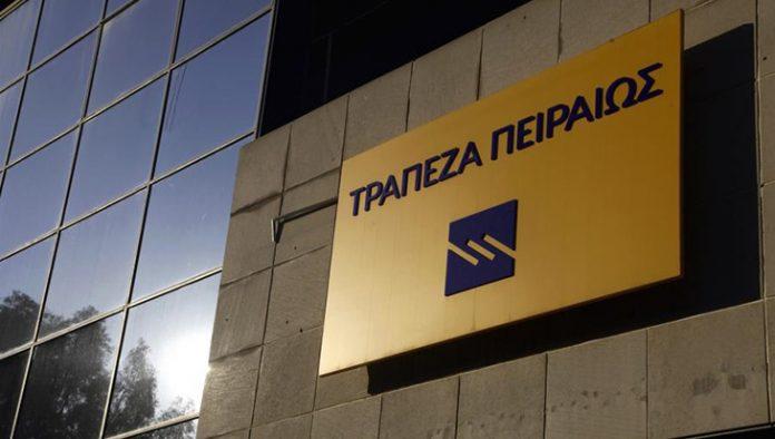 Τράπεζα Πειραιώς: Παρουσίασε τα νέα χρηματοδοτικά προϊόντα για αγροτικά φωτοβολταϊκά πάρκα