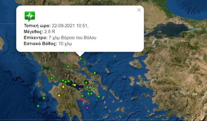 Σεισμός 2,8 Ρίχτερ «ταρακούνησε» τον Βόλο
