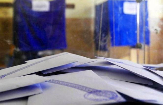 Ορίσθηκε η Κεντρική Εφορευτική Επιτροπή Μαγνησίας για τις εσωκομματικές εκλογές της ΝΔ