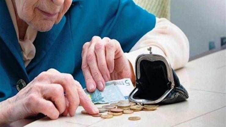 Συντάξεις Οκτωβρίου: Ξεκίνησαν οι πληρωμές - Αναλυτικά οι ημερομηνίες