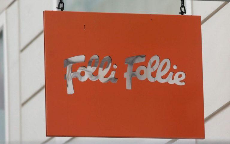 Folli Follie – Νέα πρόστιμα 2,5 εκατ. στην οικογένεια Κουτσολιούτσου, ορκωτούς και μέλη ΔΣ