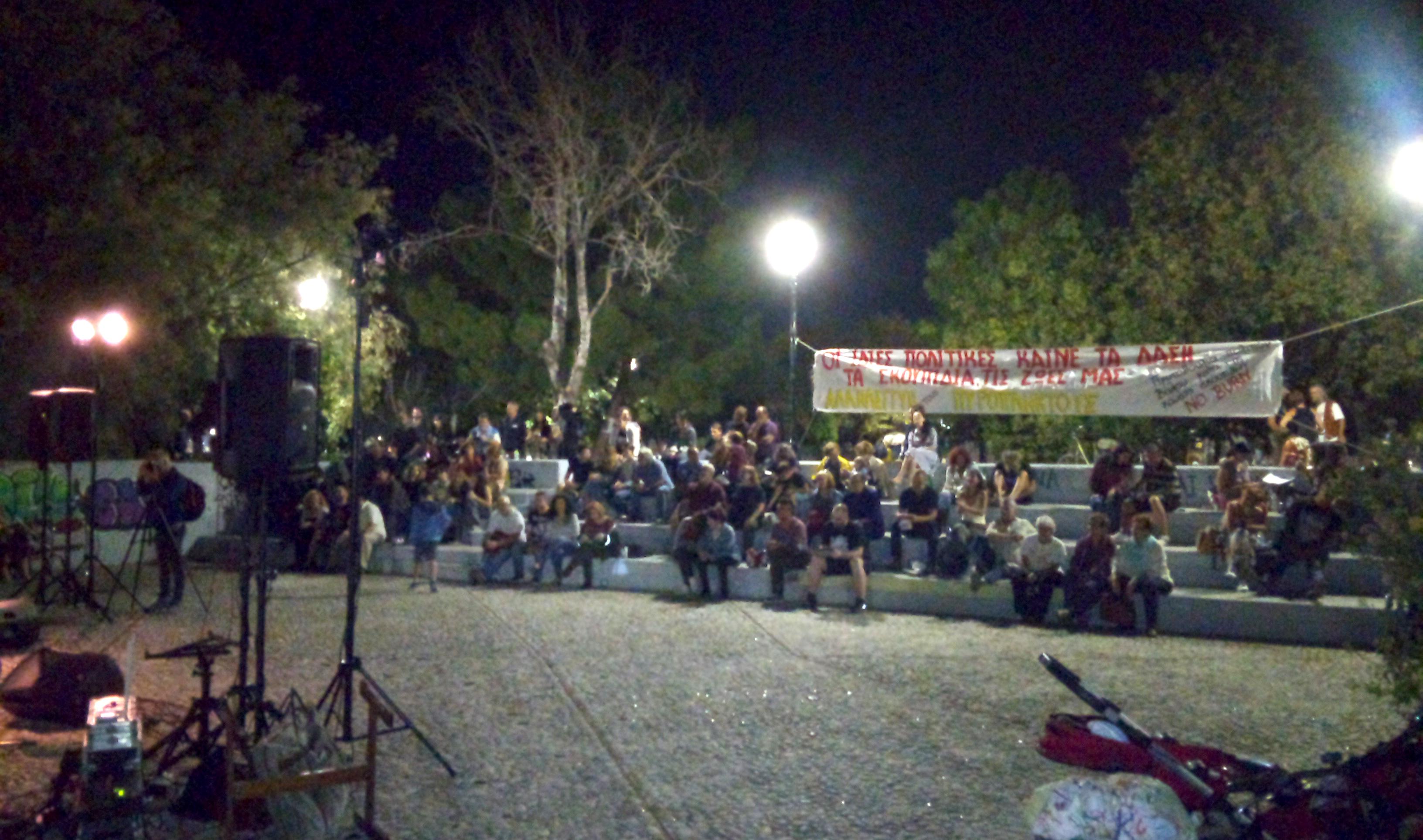 Μαζεύτηκαν 1000 ευρώ στη Συναυλία Αλληλεγγύης της No Burn