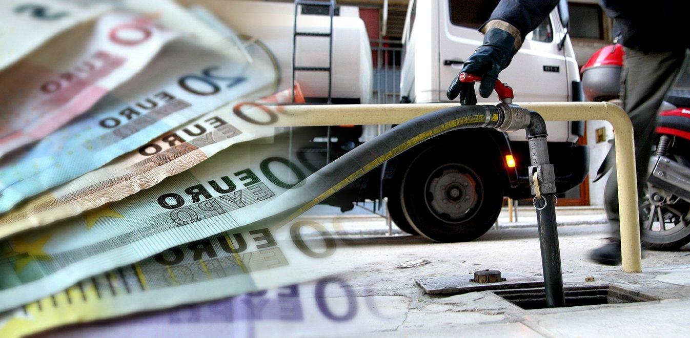 Επίδομα θέρμανσης: Από 96 έως 780 ευρώ το επίδομα που θα λάβουν οι δικαιούχοι