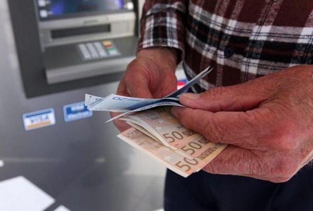 Αναδρομικά συνταξιούχων: Σήμερα πιστώνονται στους λογαριασμούς - Μικρά ποσά σε λίγους δικαιούχους