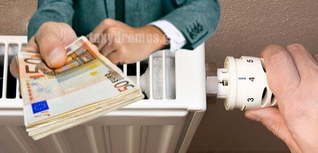 Οι τιμές φυσικού αερίου βάζουν φωτιά στα νοικοκυριά - Το θέμα στο Eurogroup
