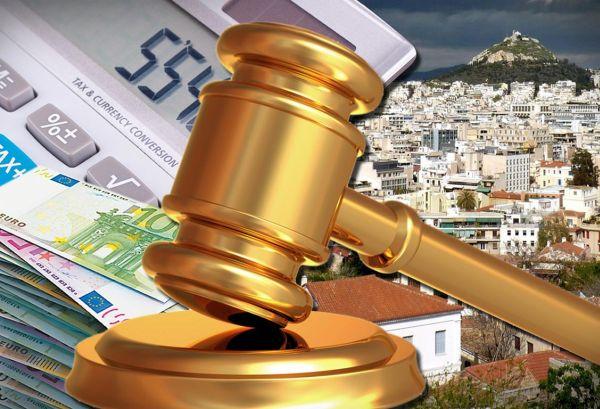 Πλειστηριασμοί: Το «μεγάλο κανόνι» σε Μύκονο, Σύρο και Πειραιά