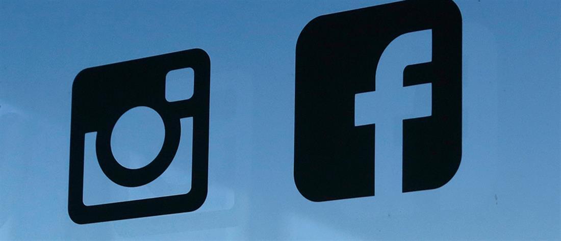 Facebook: black out διαρκείας και ζημιά 160 εκατ. δολαρίων στην παγκόσμια οικονομία