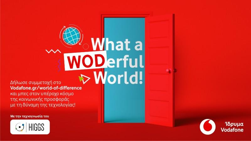 Το Ίδρυμα Vodafone αναζητά τους 10 νέους που θέλουν να κάνουν τη διαφορά στην κοινωνία