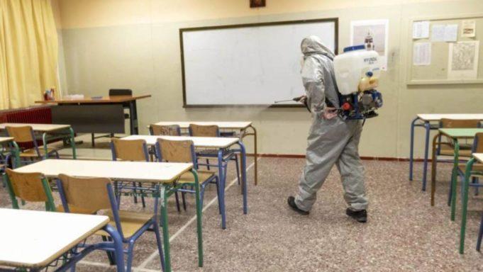 Τριάντα κρούσματα σε σχολικές μονάδες της Μαγνησίας